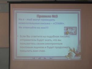 ФОТО с УРОКОВ