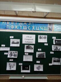Самарская Губерния в картинках
